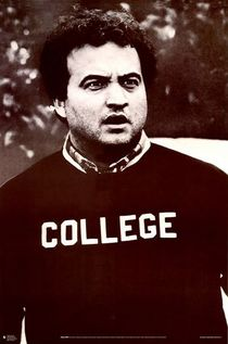 College cv