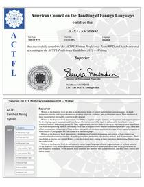 New certificate.cfm cv