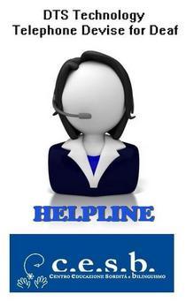 Helpline2 cv