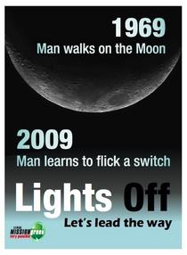 Lfucg lights off flyer icon cv