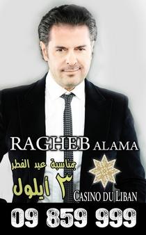 Ragheb backlit edited1 cv