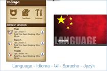 Language cv
