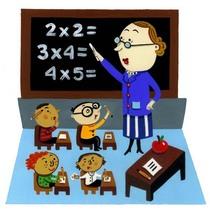 Classroom cv