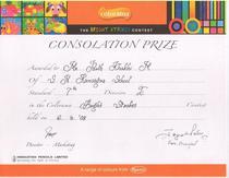 Colorama contest cv