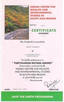 Environmental exam cv