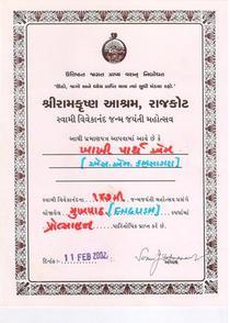 Ram krishna aashram cv