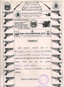 Rifle states cv