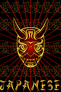 Tribal mask 3 cv