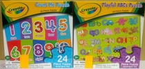 Big lots crayola puzzles cv