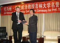 52cb3783c6e96   dkw award jilin cv