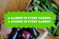 School garden cv