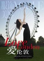 Love london cover1 copy cv