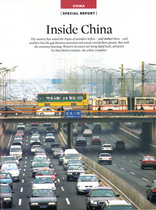 China cover cv