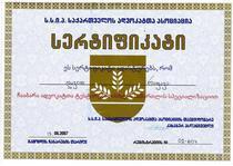 Advokatis sertifikati cv