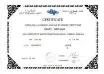 Certificate english cv