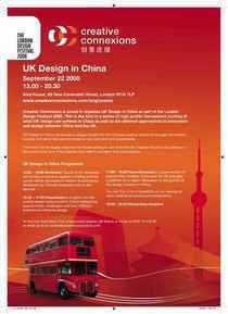 Cc design flyer a4 cv