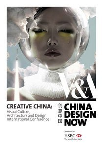 Creative china conference flyer cv