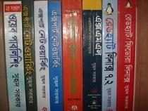 Books 059 cv