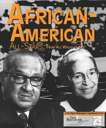 African american allstar cover cv