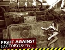 Factory defect cv