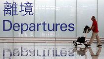 20070105 china airport 71701077 18 cv