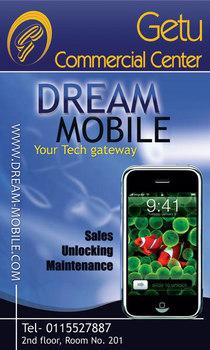 Dream mobile stand  cv