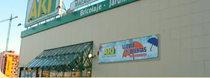 Centro comercial aki en m%c3%a1laga cv