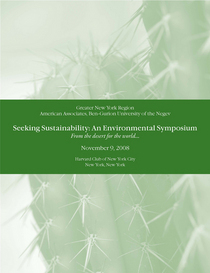 Ny symposium cover cv
