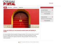 China ad portal cv