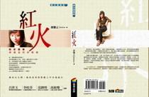 Cover1a cv