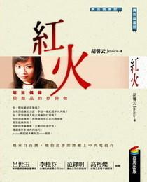 Cover2 cv