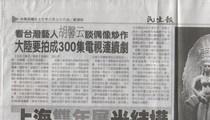 News4 cv