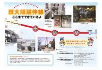 2.advertisement b cv