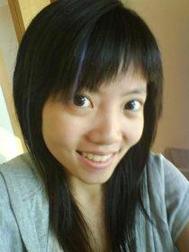 Adalene Hu