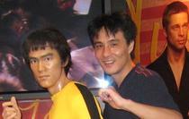 Rick Guo