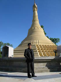 Wanna Aung