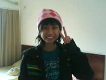 Grace Eng