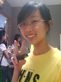 Cheryl Cheong