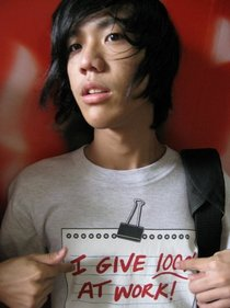 Matthew Han