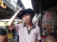 Yingkai Sang