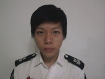 Poh Jian He