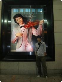 Kyung Sik Min