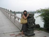 Xiaojuan Zhao