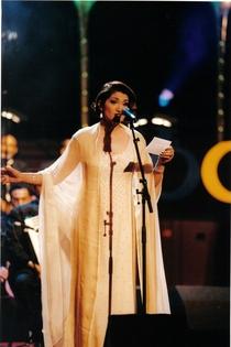 Lina Sawan