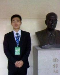 Shaowei Shen