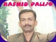 Abdul Palijo