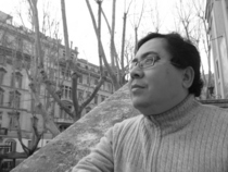 Luis Gerardo Estrada Cruz