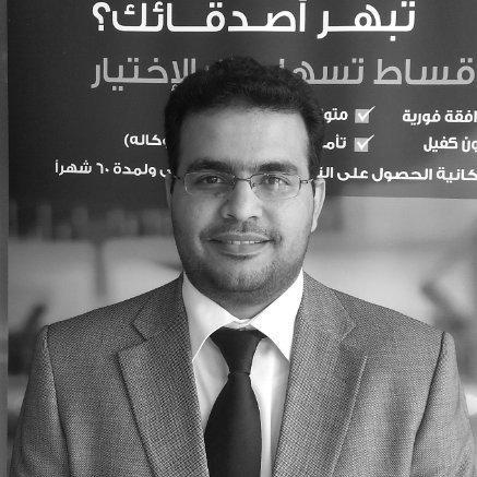 Abdullah Ali Althuraya