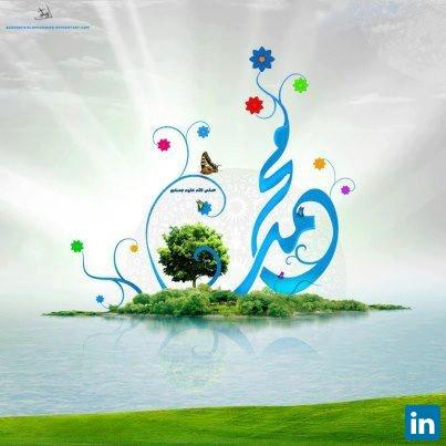 Emad Taha Ali Ahmed