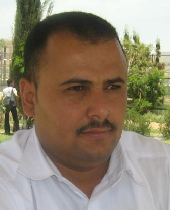 فؤاد محمد العلوي